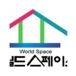 World Space Construtora